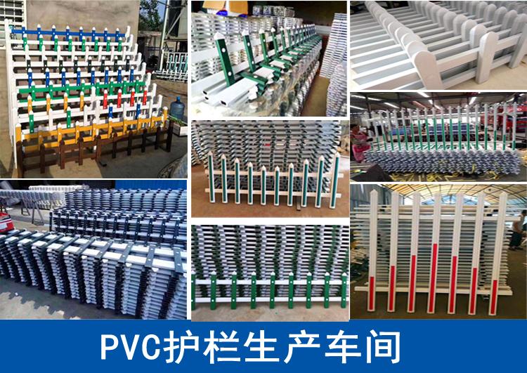 PVC护栏车间.jpg